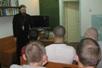 Встреча священнослужителя Отца Геннадия с несовершеннолетними в СИЗО-2 УФСИН России по Оренбургской области